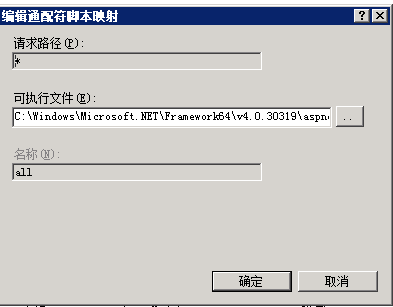 WebApi 部署IIS 404.0 not found