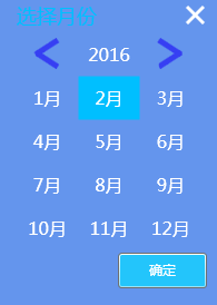 WPF 自定义DateControl DateTime控件