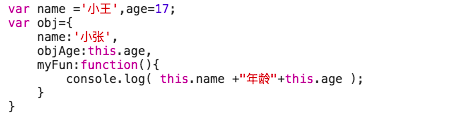 javascript中call()、apply()、bind()的用法终于理解