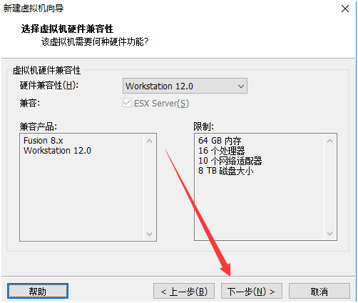workstation 12.0 按装Red Hat Enterprise Linux 7(64位)