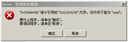 "Arduino上""Collect2.exe: error: ld returned 5 exit status""错误的解决方法"
