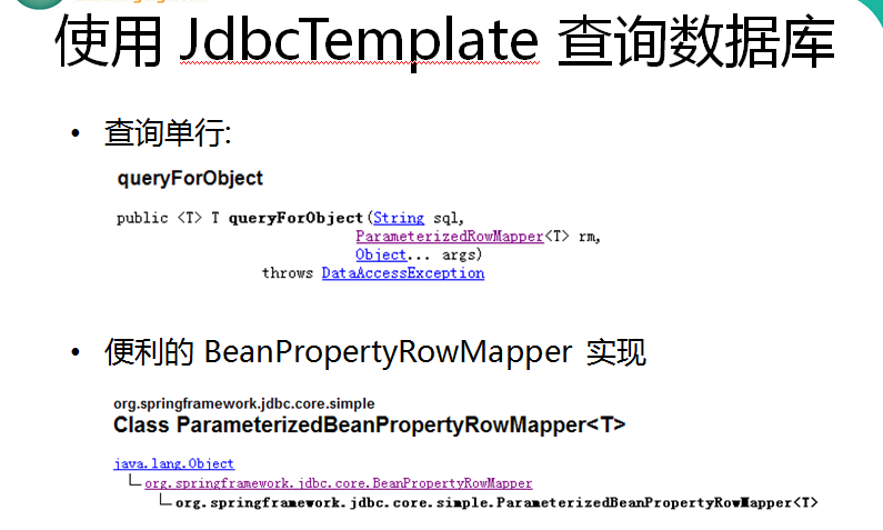 Spring jdbctemplate jdbcdaosupport for Jdbc template in spring